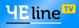 ЧЕline