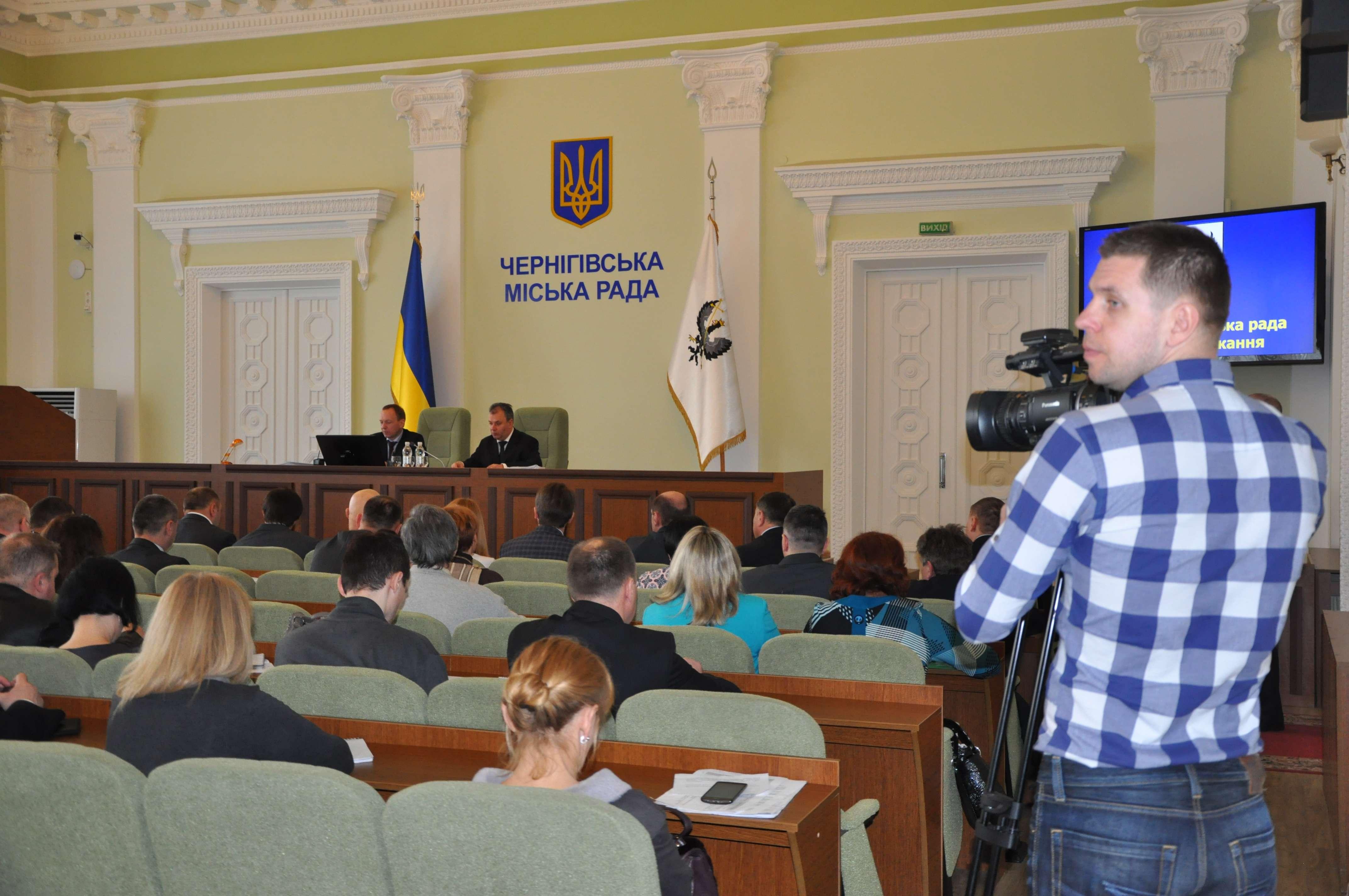За роботою депутатів пильно стежать як ЗМІ так і громада Чернігова