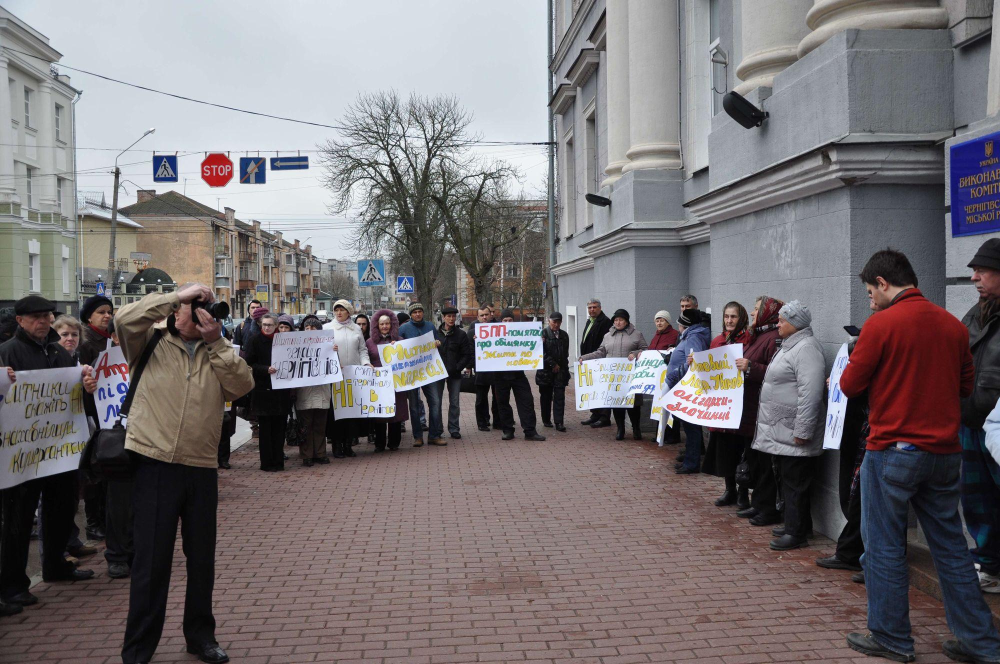 Митний термінал в місті - геноцид Чернігівців