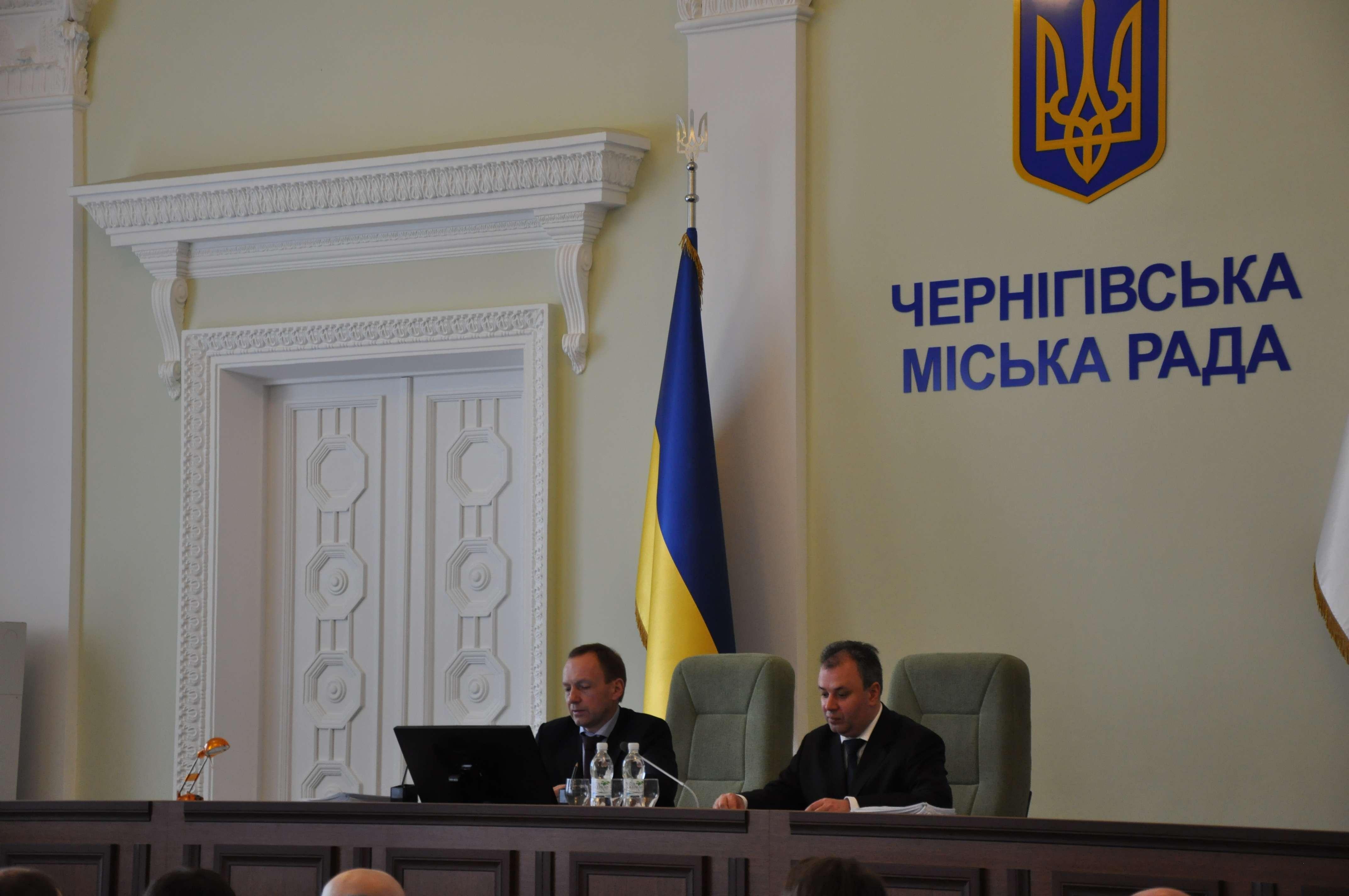 Міський голова та секретар міської Ради відкривають сесію