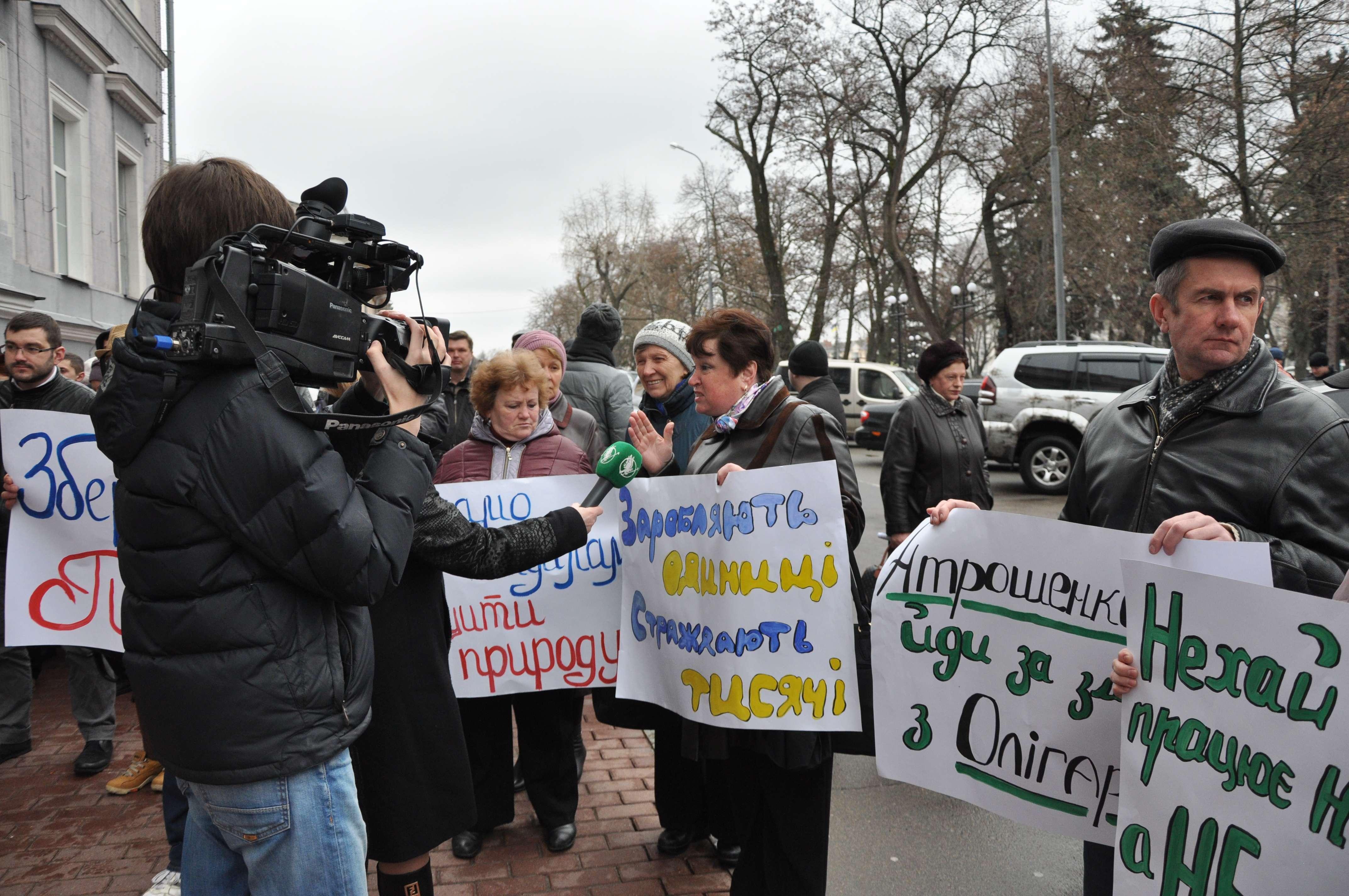 Мітинг проти роботи терміналу підтримують і комунальні ЗМІ