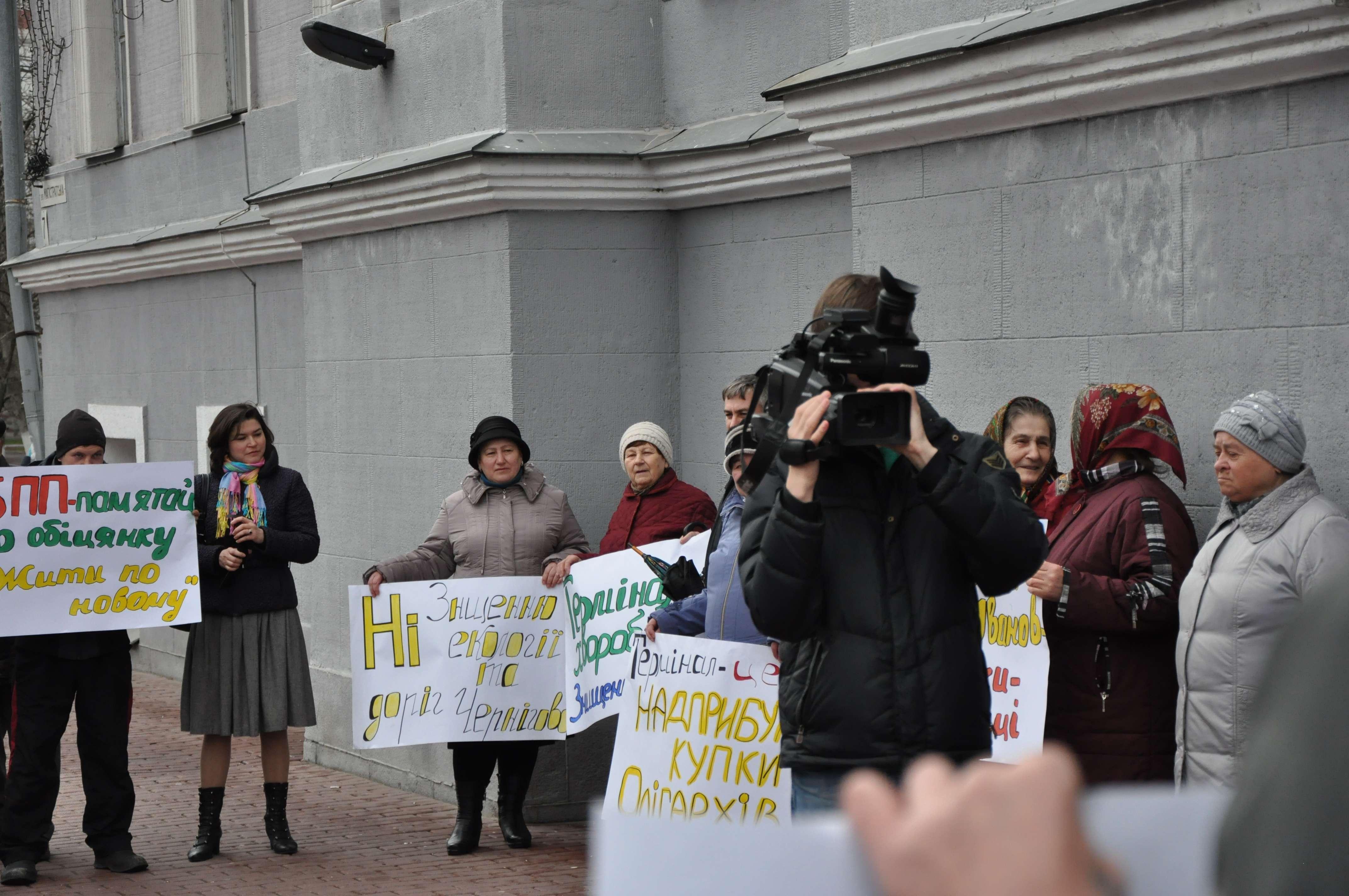 НІ знищенню дороги та екології в Чернігові