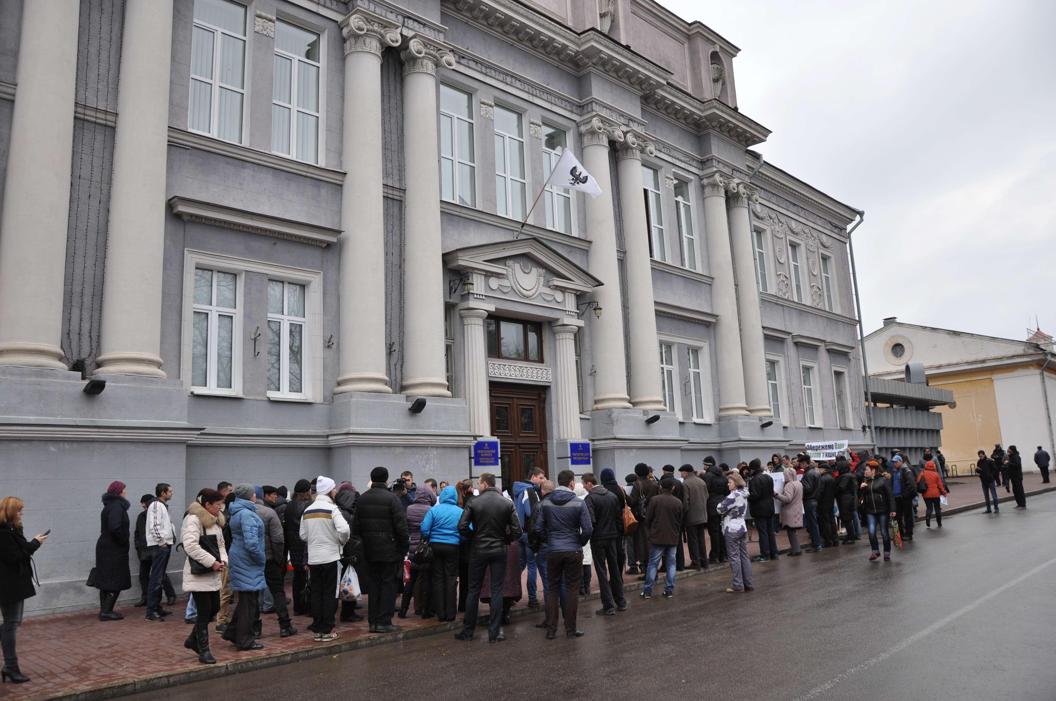 Чернігівці проти відновлення роботи митного терміналу в місті