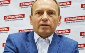 atroshenko-foto[1]