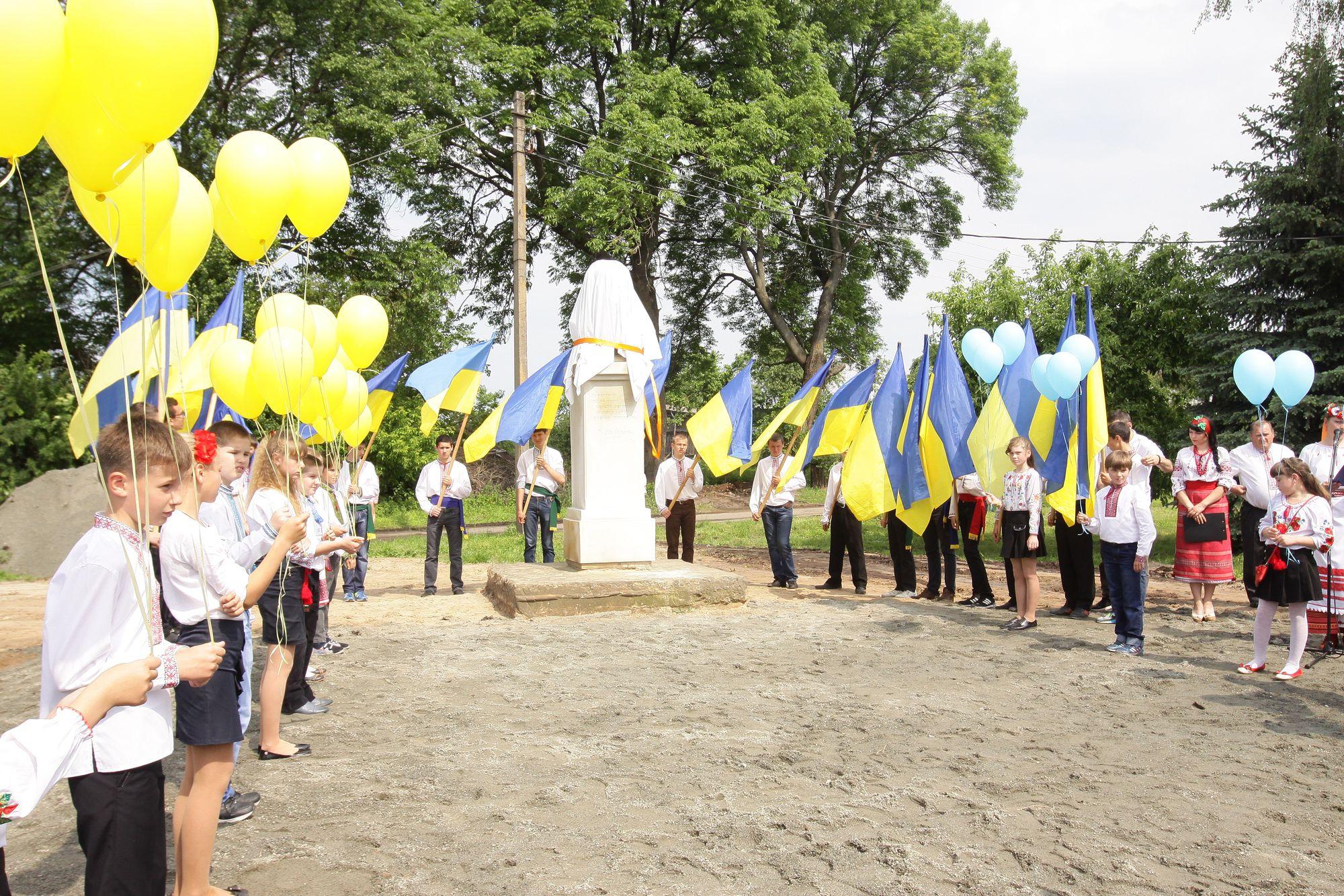 """Всеукраїнська акція """"З Батурином у душі – з Україною в серці"""" (Фото)"""