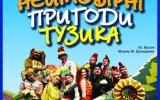 TYZIK_site-fill-430x608[1]