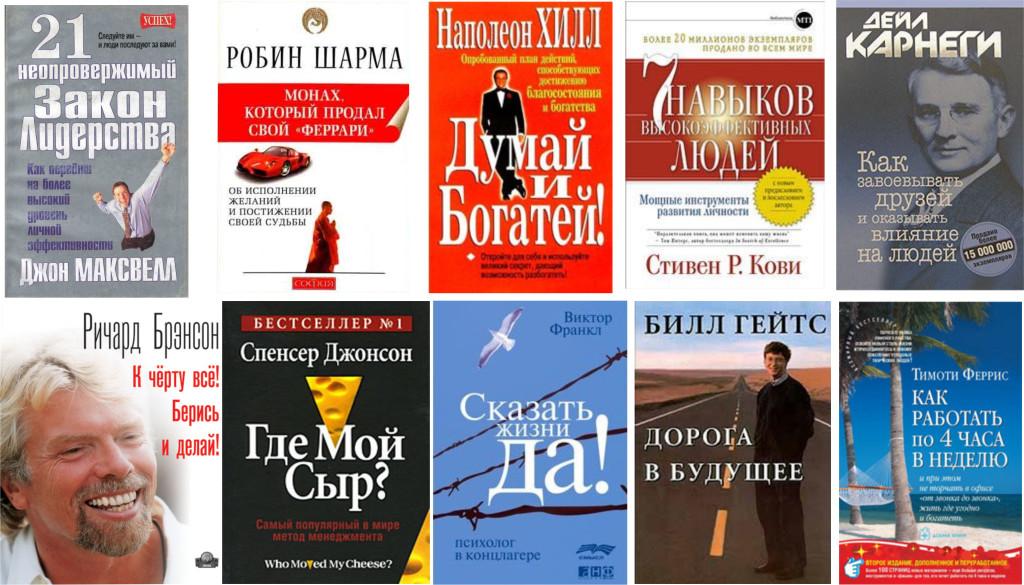 books21[1]