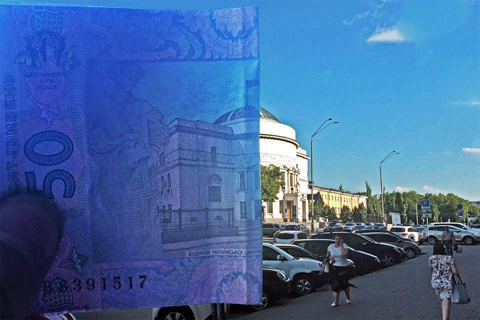 """""""Стежками гривні"""": історичні місця у поєднанні з грошима (Фото)"""