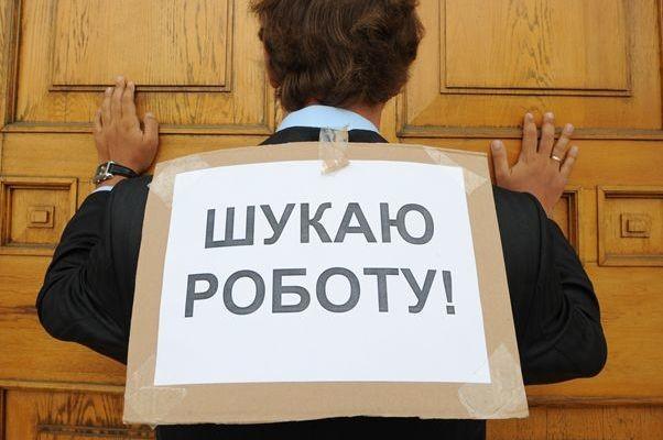 На Франківщині налічується близько 8,5 тисяч безробітних