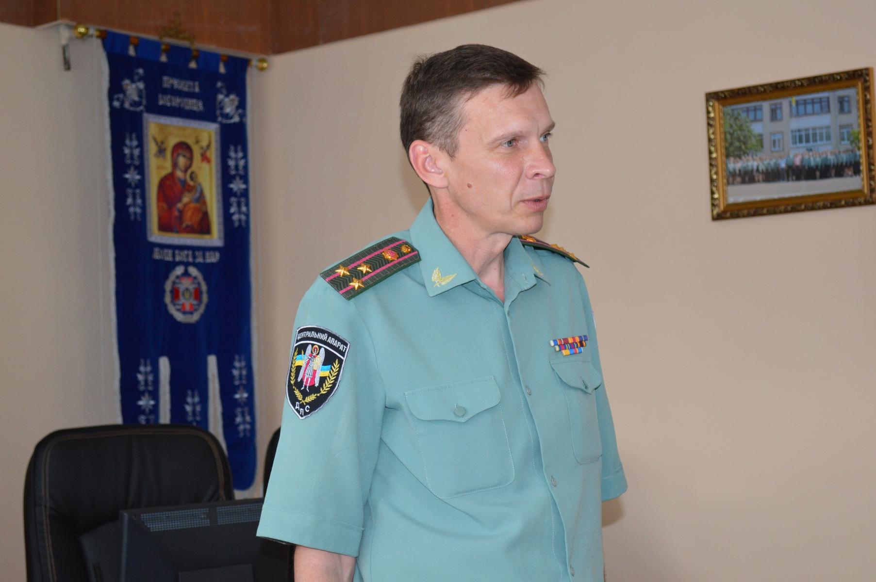 Співробітники колоній Чернігівщини отримали нові погони (Фото)