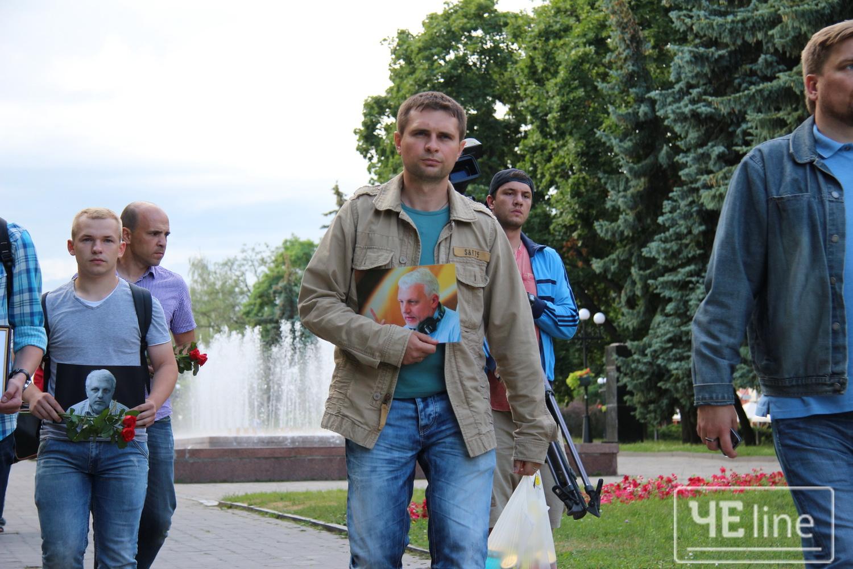 У Чернігові вшанували пам'ять вбитого журналіста Павла Шеремета (Фото)