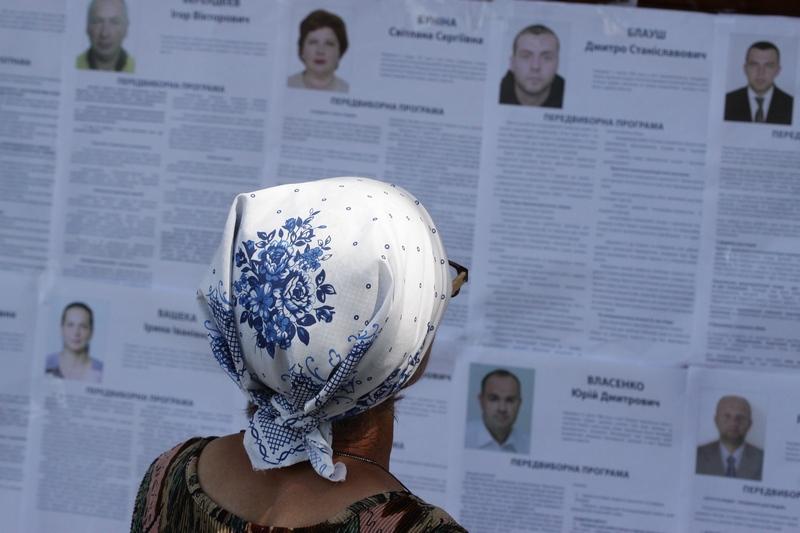 Вибори, вибори: сільська екзотика волевиявлення (Фото)
