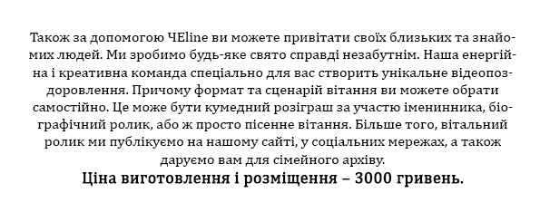 днюха