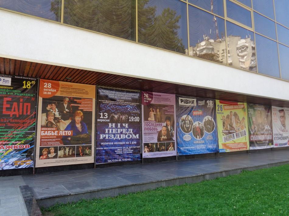Чернігівський драмтеатр переміг у найпрестижнішому фестивалі у Бресті (Фото)