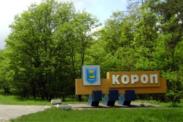 pgt-Korop[1]