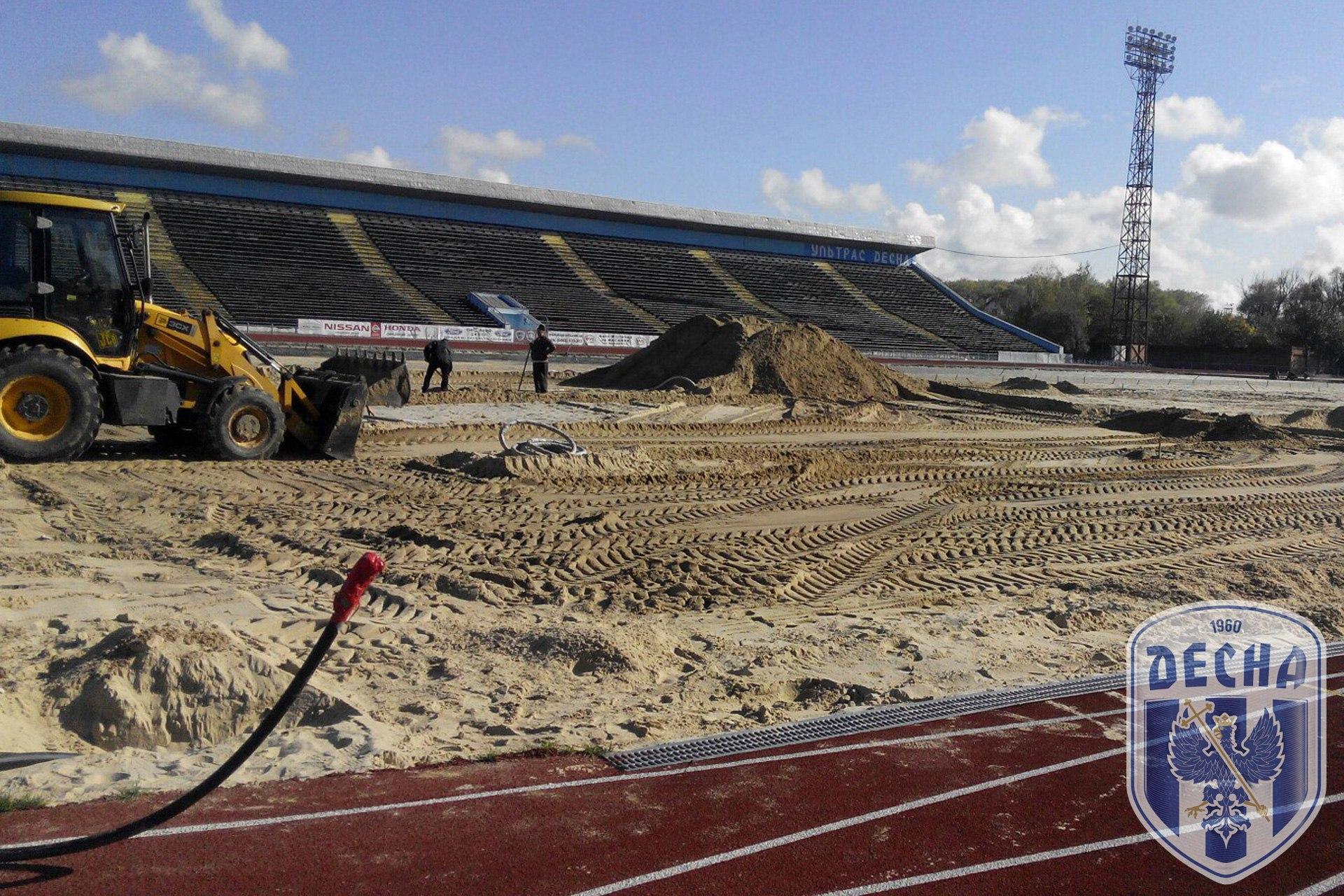 На стадіоні Гагарина з'явиться «тепле» поле (Фото)