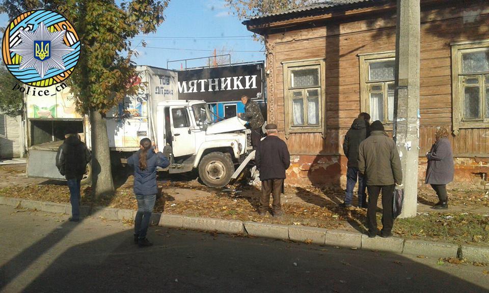 ГАЗ розтрощив 100-літній будинок (Фото)