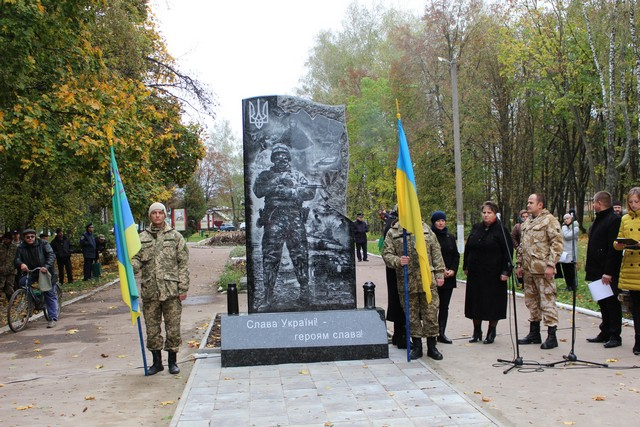 На Варвинщині встановили пам'ятний знак захисникам України (Фото)