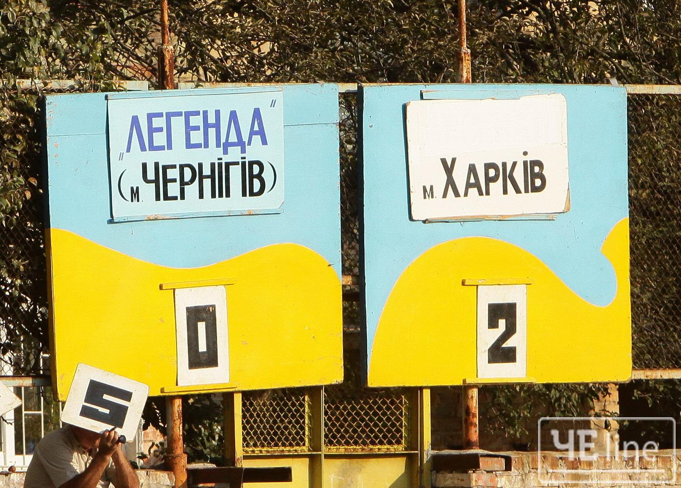 Чернігівська «Легенда» програла у принциповому поєдинку (Фото)