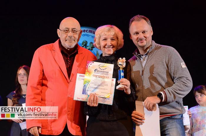 Ніжинський академічний хор став лауреатом міжнародного фестивалю (Фото)