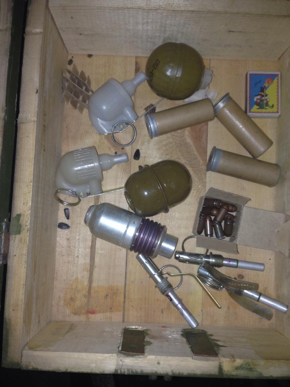Продавець боєприпасів отримав 5 років заґратованого життя (Фото)