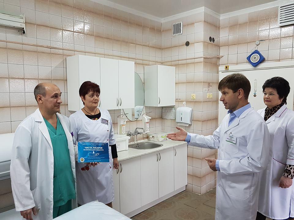 У Чернігові з'явилася «чиста лікарня» (Фото)