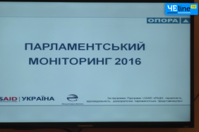 2016-11-23_184058
