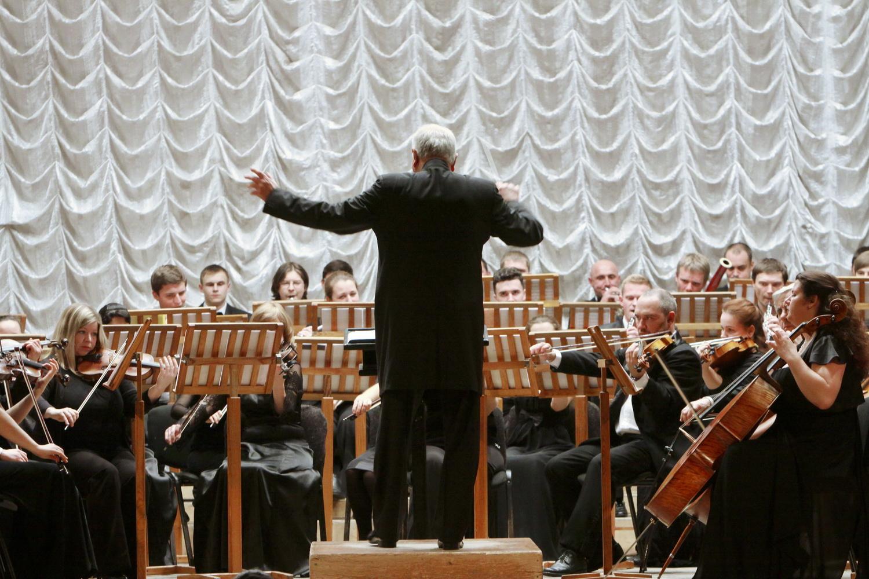 Концерт академічного симфонічного оркестру «Філармонія» зібрав аншлаг (Фото)