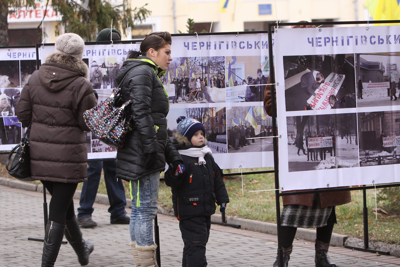 """Фотовиставка у центрі про """"Чернігівський Майдан"""" (Фото)"""