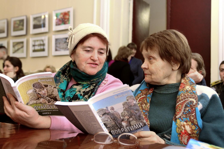 «Побратими» і «Відчайдухи» — книги про справжніх героїв (Фото)