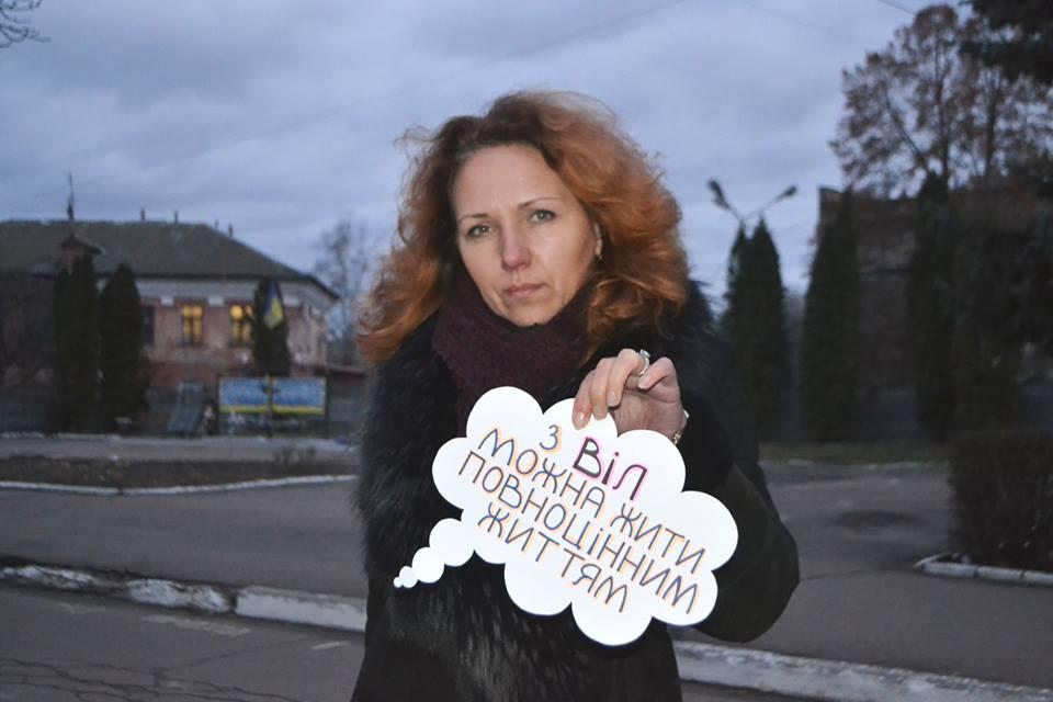 Флешмоб до Дня боротьби зі СНІДом (Фото)