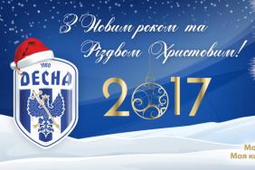 2016-12-24_141945