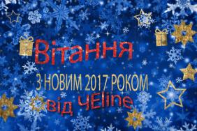 2016-12-24_151817