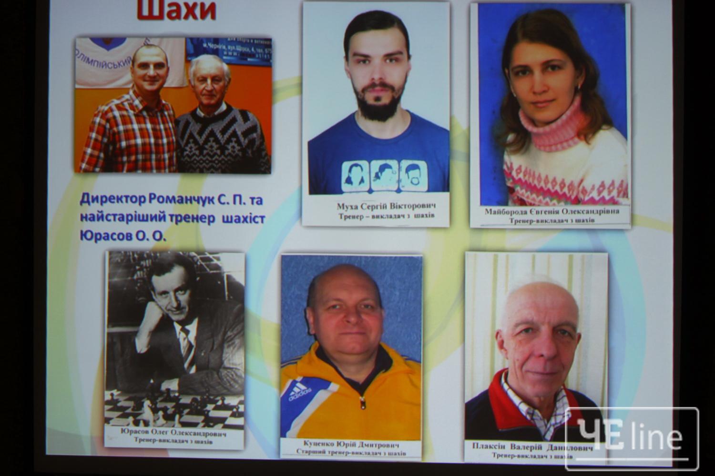 Чернігівська дитячо-юнацька спортшкола святкує 50-річчя (Фото)