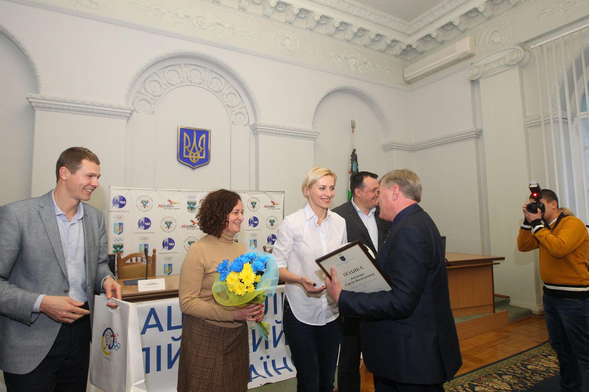 Національний олімпійський комітет похвалився цьогорічними досягненнями (Фото)