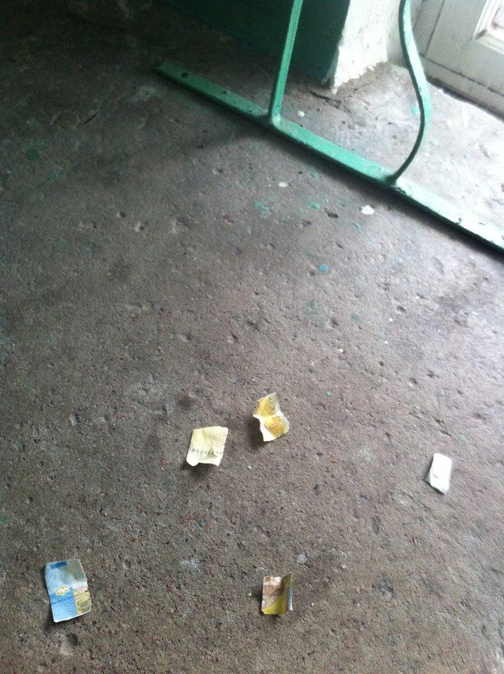 У Чернігові колядники рвали гроші (Фото)