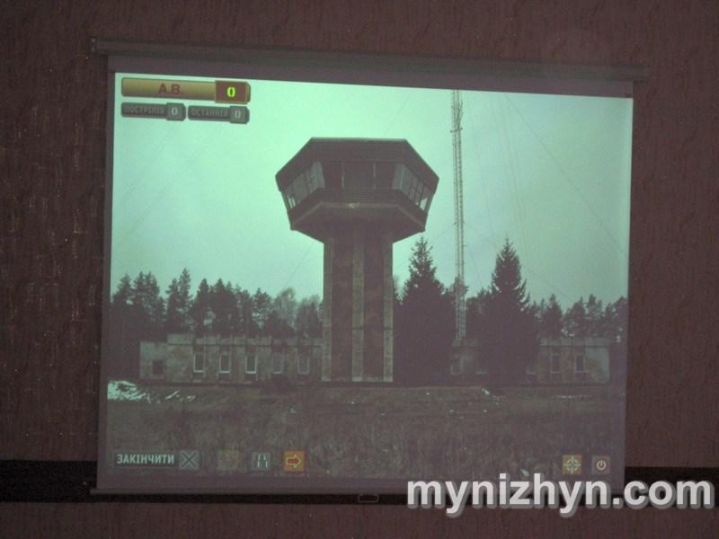 У ніжинській школі відкрили інтерактивний лазерний тир (Фото)