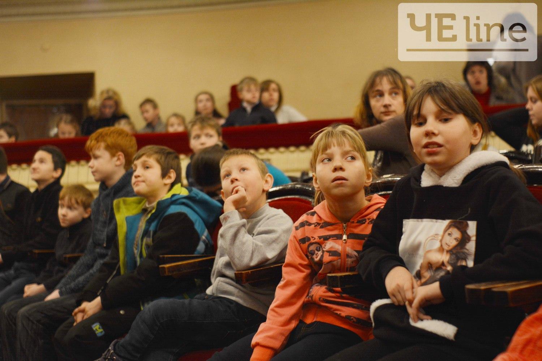 Казкове свято для сіверських особливих діток (Фото)