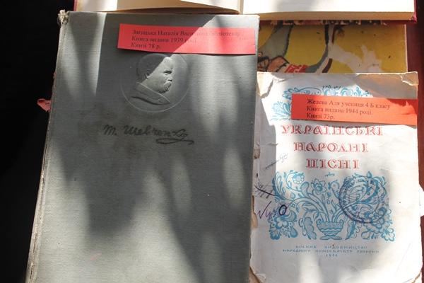У Ніжині влаштували виставку унікальних книг (Фото)