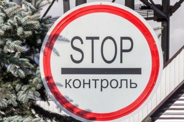 The Hoptivka checkpoint in Kharkiv region at the Ukraine - Russia border is the largest one in Ukraine.