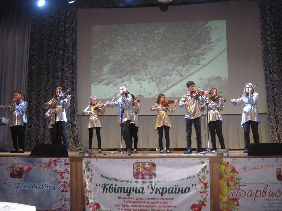 Творча молодь Чернігівщини привезла зі столиці призові місця Міжнародного фестивалю (Фото)