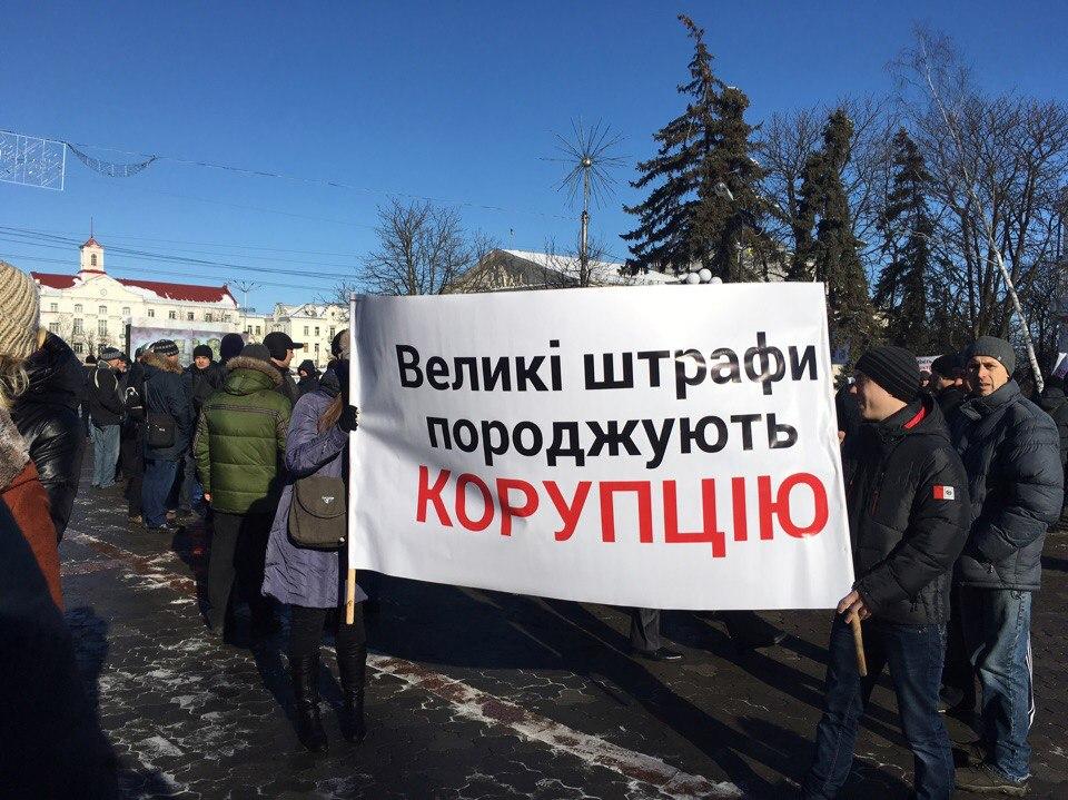 «Нас дістало»: підприємці Чернігівщини вимагають від влади справедливості (Фото)