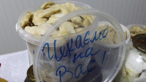 Коропчани передали смаколиків бійцям у зону АТО