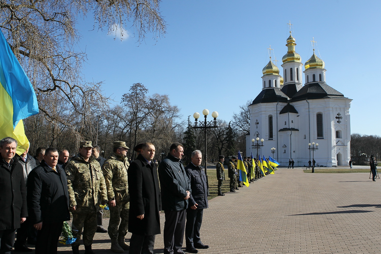 Чернігівці відзначили 100-річчя Української революції (Фоторепортаж)