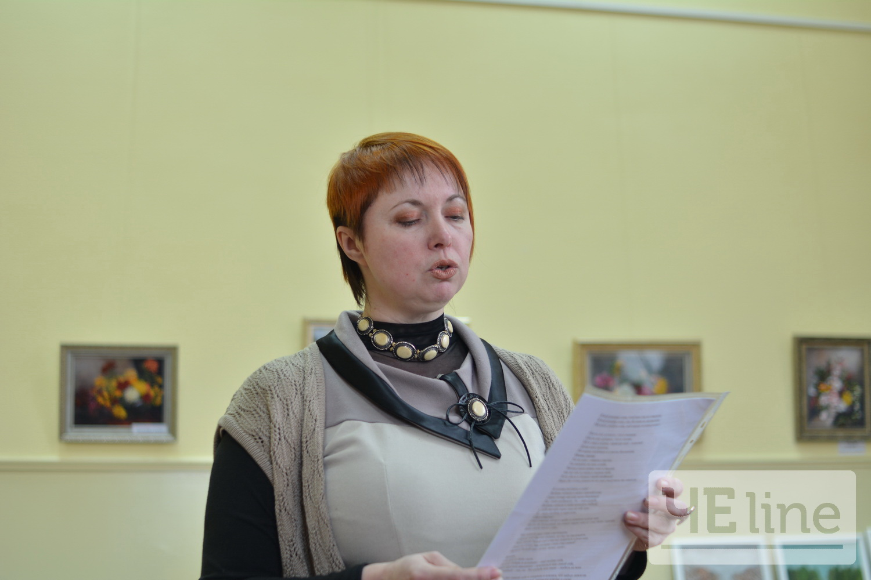 Поетеса Ломакіна презентувала невеличку збірку (Фото)