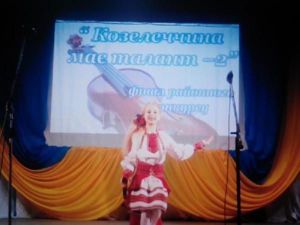 На Чернігівщині відбувся конкурс талантів