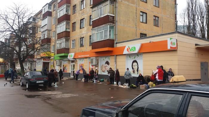У Чернігові відновилась стихійна торгівля (Фото)