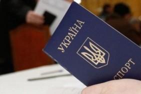 pasport-63f109550cddaac31f12d6847ad49cca[1]