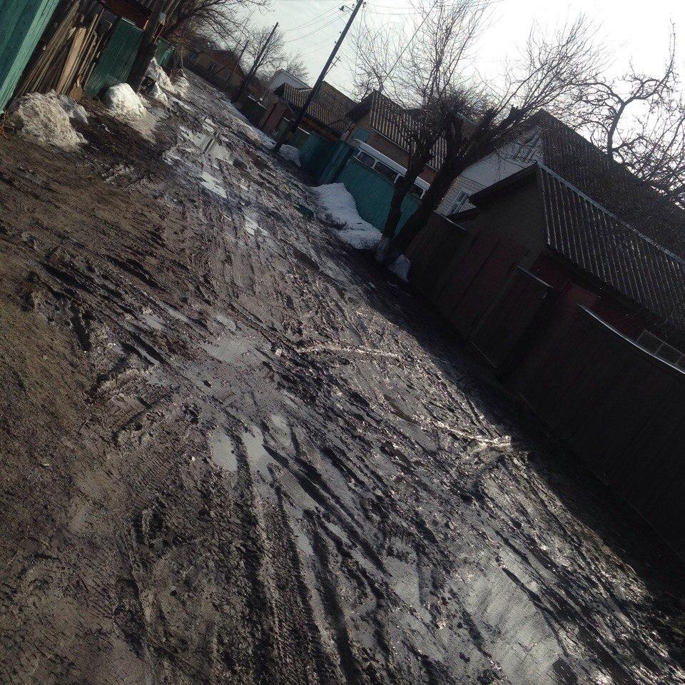 """""""Ніжин в бруді"""": містяни ділять фото вулиць (Фото)"""