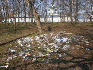 Біля Єлецького монастиря створили смітник (Фото)
